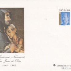 Sellos: SOBRE ENTERO POSTAL - 1995 -V CENT. NAC. SAN JUAN DE DIOS NUM. 31. Lote 183485885