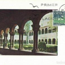 Selos: ESPAÑA EDIFIL 2007 AÑO 1970. Lote 183622306