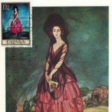 Selos: ESPAÑA EDIFIL Nº 2021 AÑO 1971. Lote 183660468