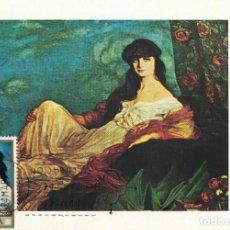 Selos: ESPAÑA EDIFIL Nº 2024 AÑO 1971. Lote 183661618