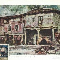 Selos: ESPAÑA EDIFIL Nº 2026 AÑO 1971. Lote 183662442