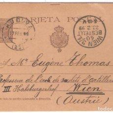Sellos: ENTERO POSTAL SELLO DEL PELÓN CIRCULADA DE RIO TINTO (HUELVA) A VIENA (AUSTRIA) 1899 . Lote 183663862