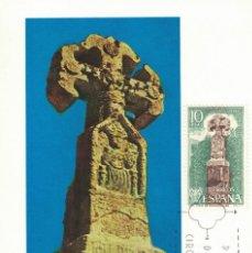 Sellos: ESPAÑA EDIFIL Nº 2053 AÑO 1971. Lote 183668027