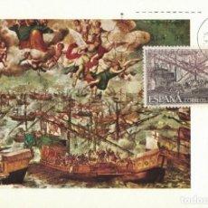 Sellos: ESPAÑA EDIFIL Nº 2056 AÑO 1971. Lote 183669016