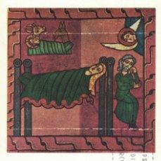 Selos: ESPAÑA EDIFIL Nº 2062 AÑO 1971. Lote 183671492