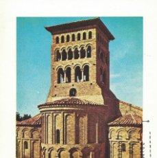 Sellos: ESPAÑA EDIFIL Nº 2069 AÑO 1971. Lote 183673391
