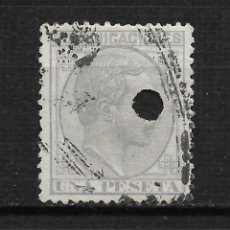 Sellos: ESPAÑA 1878 EDIFIL 197T - 14/28. Lote 184161940