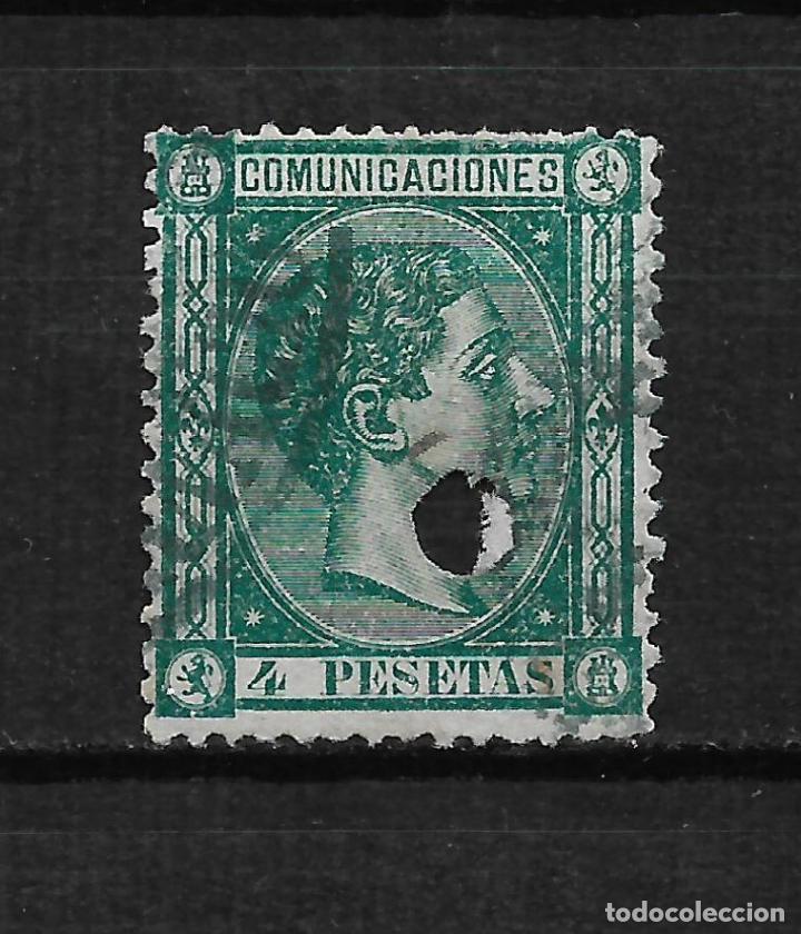 ESPAÑA 1875 EDIFIL 170T - 14/28 (Sellos - España - Dependencias Postales - Telégrafos)