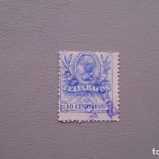 Timbres: ESPAÑA - 1905 - ALFONSO XIII - TELEGRAFOS - EDIFIL 40.. Lote 189839773