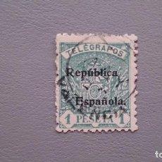 Timbres: ESPAÑA - 1931-33 - TELEGRAFOS - EDIFIL 67 - CENTRADO.. Lote 189876963