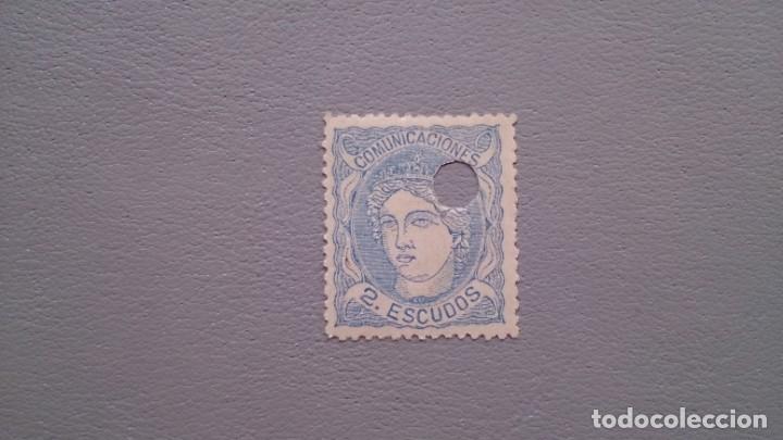 ESPAÑA - 1873 - GOBIERNO PROVISIONAL - TELEGRAFOS - EDIFIL 112 T. (Sellos - España - Dependencias Postales - Telégrafos)