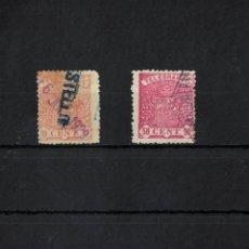 Timbres: ESPAÑA 1901 EDIFIL Nº 34 - 35. Lote 190091758