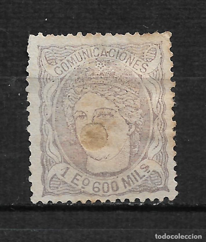 ESPAÑA 1870 EDIFIL 111T - 15/21 (Sellos - España - Dependencias Postales - Telégrafos)