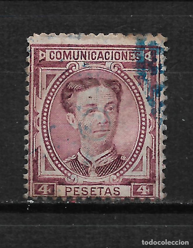 ESPAÑA 1876 EDIFIL 181T - 15/21 (Sellos - España - Dependencias Postales - Telégrafos)