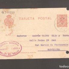 Sellos: 1 POSTAL CIRCULADA AÑO 1912. Lote 191038845
