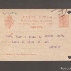 Sellos: 1 POSTAL CIRCULADA AÑO 1918. Lote 191039661
