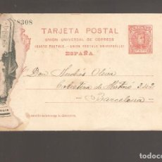 Sellos: 1 POSTAL CIRCULADA AÑO 1907. Lote 191040878