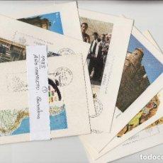Sellos: 1985 - AÑO COMPLETO EN 46 TARJETAS MÁXIMAS ,MATASELLO PRIMER DIA BARCELONA -TM /TARJETA MÁXIMA. Lote 191127771
