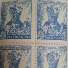 Sellos: VIRGEN DE LOS DESAMPARADOS, PATRONA DEL REINO DE VALENCIA. XXV ANIV. 1948. CADA UNIDAD 4 VIÑETAS.. Lote 191134761