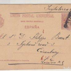Sellos: E.P.: 0 31 MADRID A CANONBURY (INGLATERRA).. Lote 191468445