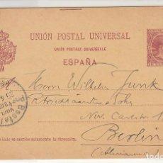 Sellos: E.P.: 0 31 SEVILLA A BERLIN (ALEMANIA). 1895. Lote 191468845