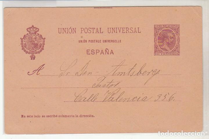 E.P.: 0 31 AB. ALFONSO XIII. (Sellos - España - Dependencias Postales - Entero Postales)