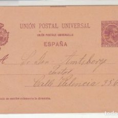 Sellos: E.P.: 0 31 AB. ALFONSO XIII. . Lote 191469192