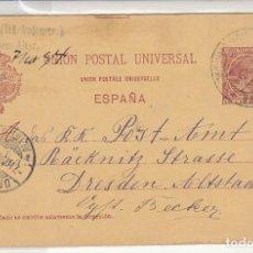 Sellos: E.P.: 0 31 ALFONSO XIII. BARCELONA A DRESDEN (ALEMANIA). 1894. Lote 191469581