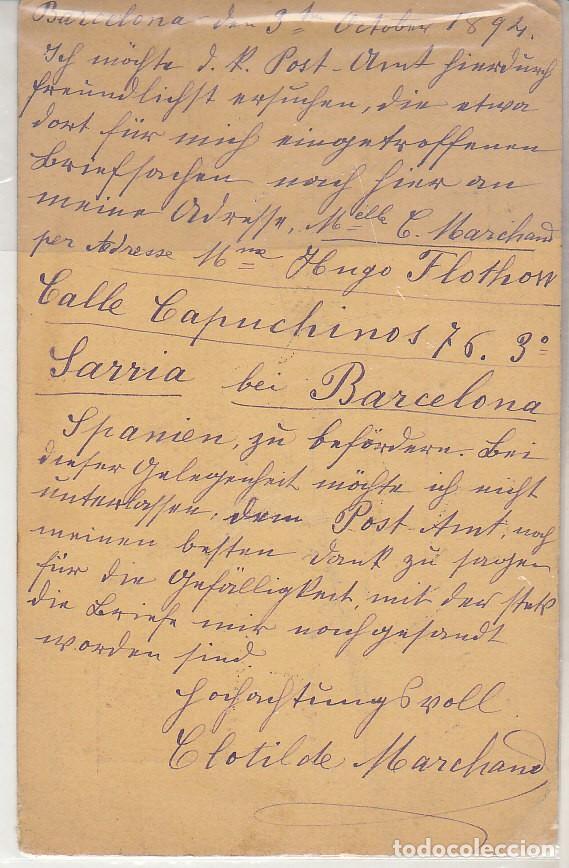 Sellos: E.P.: 0 31 ALFONSO XIII. BARCELONA a DRESDEN (ALEMANIA). 1894 - Foto 2 - 191469581