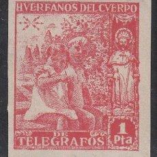 Sellos: HUÉRFANOS DE TELÉGRAFOS, 1938 EDIFIL Nº 20 S, /**/, SIN DENTAR, SIN FIJASELLOS,. Lote 191749800