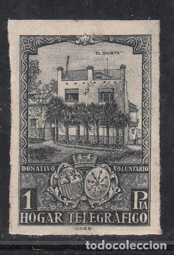 HUÉRFANOS DE TELÉGRAFOS, 1934-1937 EDIFIL Nº 12 ECS ERROR DE COLOR , VERDE OSCURO, SIN DENTAR (Sellos - España - Dependencias Postales - Beneficencia)