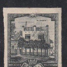 Sellos: HUÉRFANOS DE TELÉGRAFOS, 1934-1937 EDIFIL Nº 12 ECS ERROR DE COLOR , VERDE OSCURO, SIN DENTAR. Lote 191749977