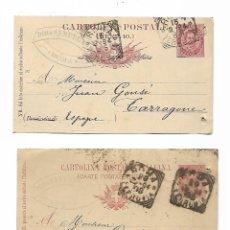 Sellos: 2 ENTEROS POSTALES DE ITALIA - ROMA AÑO 1894 - VER FOTOS. Lote 191894045