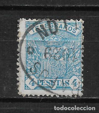 ESPAÑA - 1921 TELEGRAFOS EDIFIL 61 - 15/25 (Sellos - España - Dependencias Postales - Telégrafos)