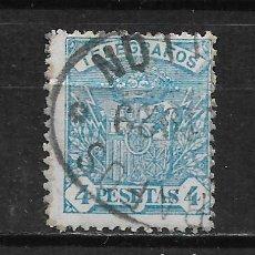 Sellos: ESPAÑA - 1921 TELEGRAFOS EDIFIL 61 - 15/25. Lote 191930106
