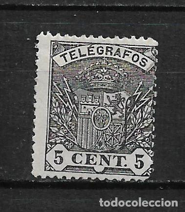 ESPAÑA - 1901 TELÉGRAFOS EDIFIL 31 * - 15/25 (Sellos - España - Dependencias Postales - Telégrafos)