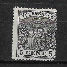 Sellos: ESPAÑA - 1901 TELÉGRAFOS EDIFIL 31 * - 15/25. Lote 191930735