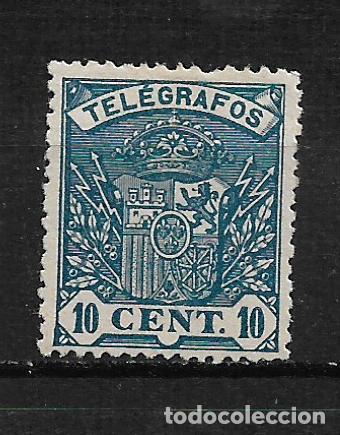 ESPAÑA - 1901 TELÉGRAFOS EDIFIL 32 * - 15/25 (Sellos - España - Dependencias Postales - Telégrafos)
