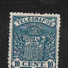 Sellos: ESPAÑA - 1901 TELÉGRAFOS EDIFIL 32 * - 15/25. Lote 191930782