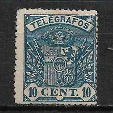 Sellos: ESPAÑA - 1901 TELÉGRAFOS EDIFIL 32 * - 15/25. Lote 191930795