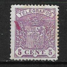 Sellos: ESPAÑA - 1921 TELÉGRAFOS EDIFIL 55 * - 15/25. Lote 191930833