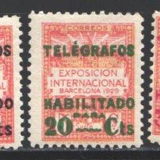 Sellos: BARCELONA, TELÉGRAFOS 1930 EDIFIL Nº 1 / 3 /**/, SIN FIJASELLOS. Lote 191940725