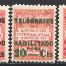 Sellos: BARCELONA, TELÉGRAFOS 1930 EDIFIL Nº 1 / 3 /**/, SIN FIJASELLOS. Lote 191940801