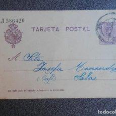 Sellos: LOTE 7 ENTEROS POSTALES ESPAÑA BÉLGICA ALEMANIA FRANCIA AÑOS 1910-20. Lote 192294598