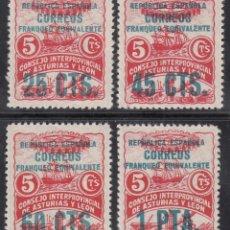 Sellos: ASTURIAS Y LEÓN, 1937 EDIFIL Nº 8 / 11 /**/, SIN FIJASELLOS . Lote 193039871