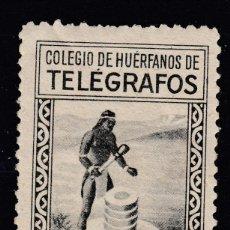 Sellos: COLEGIO DE HUERFANOS DE TELEGRAFOS. NUEVO SIN CHARNELA (1219). Lote 193450415