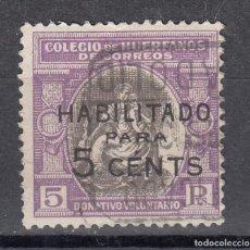 Sellos: COLEGIO DE HUERFANOS DE TELEGRAFOS. HABILITADO PARA 5 CTS. USADO (1219). Lote 193450472