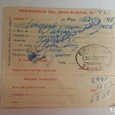 Sellos: RESGUARDO GIRO POSTAL, GUÍMAR-TENERIFE. 22 DE JUNIO DE 1959.. Lote 193847078
