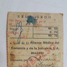 Sellos: RESGUARDO GIRO POSTAL, GUÍMAR-TENERIFE. 22 DE JULIO DE 1951. Lote 193847205