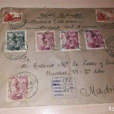 Sellos: ENTERO POSTAL MADRID-ESTEPONA,SELLOS DE LACRE .AÑO 1940. Lote 194099105